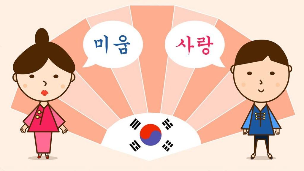 Khóa học tiếng Hàn BIGMAXX Online - Sơ cấp 2
