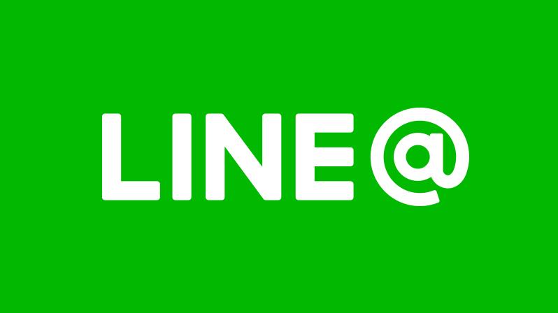 เปลี่ยนขายได้ เป็นขายดีด้วย Line@